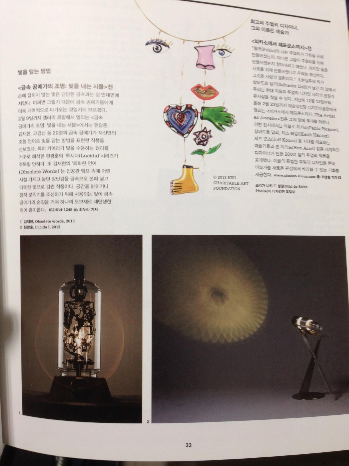월간디자인 (1).JPG