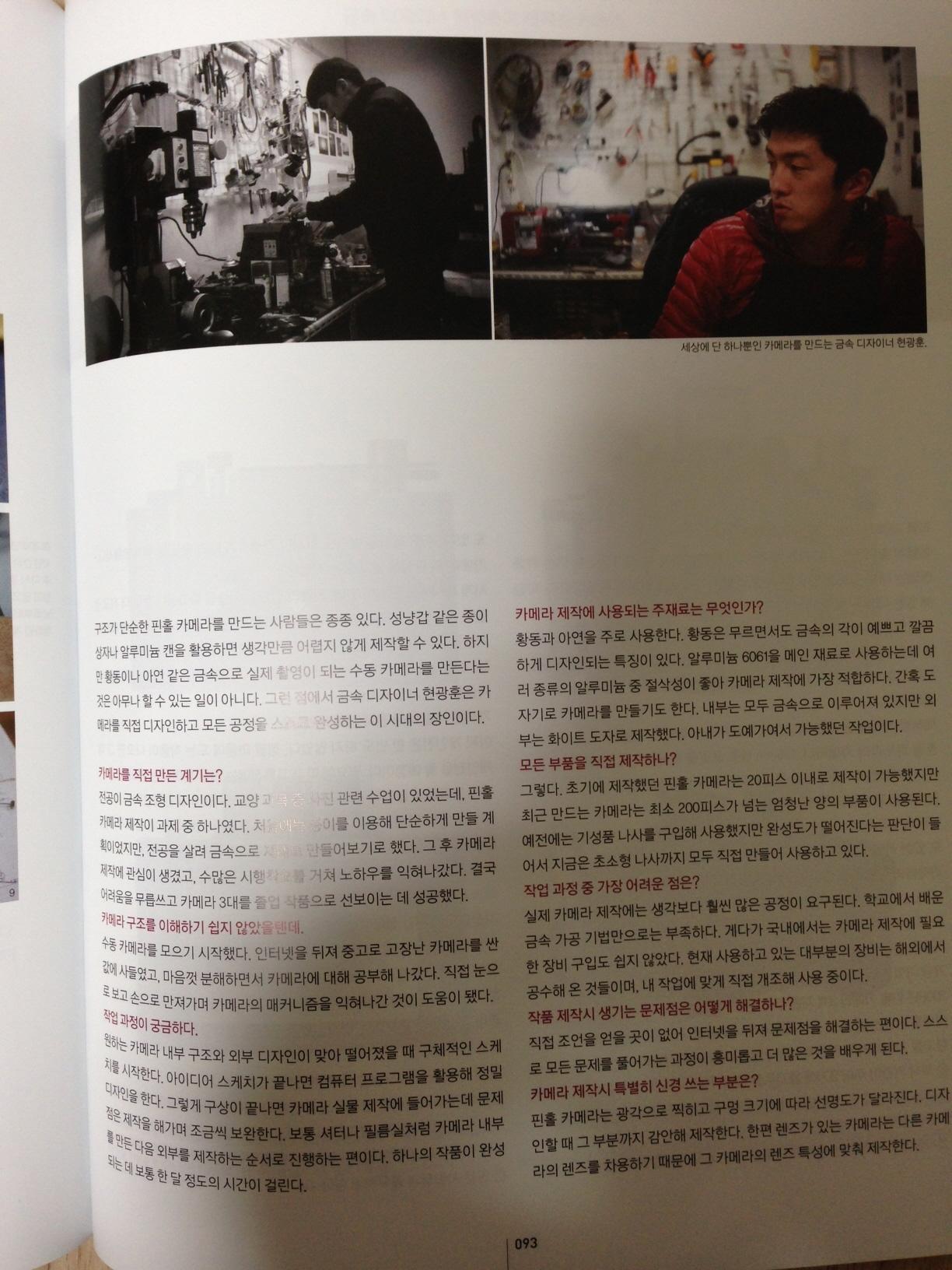월간사진4월호사진 1 (2).JPG