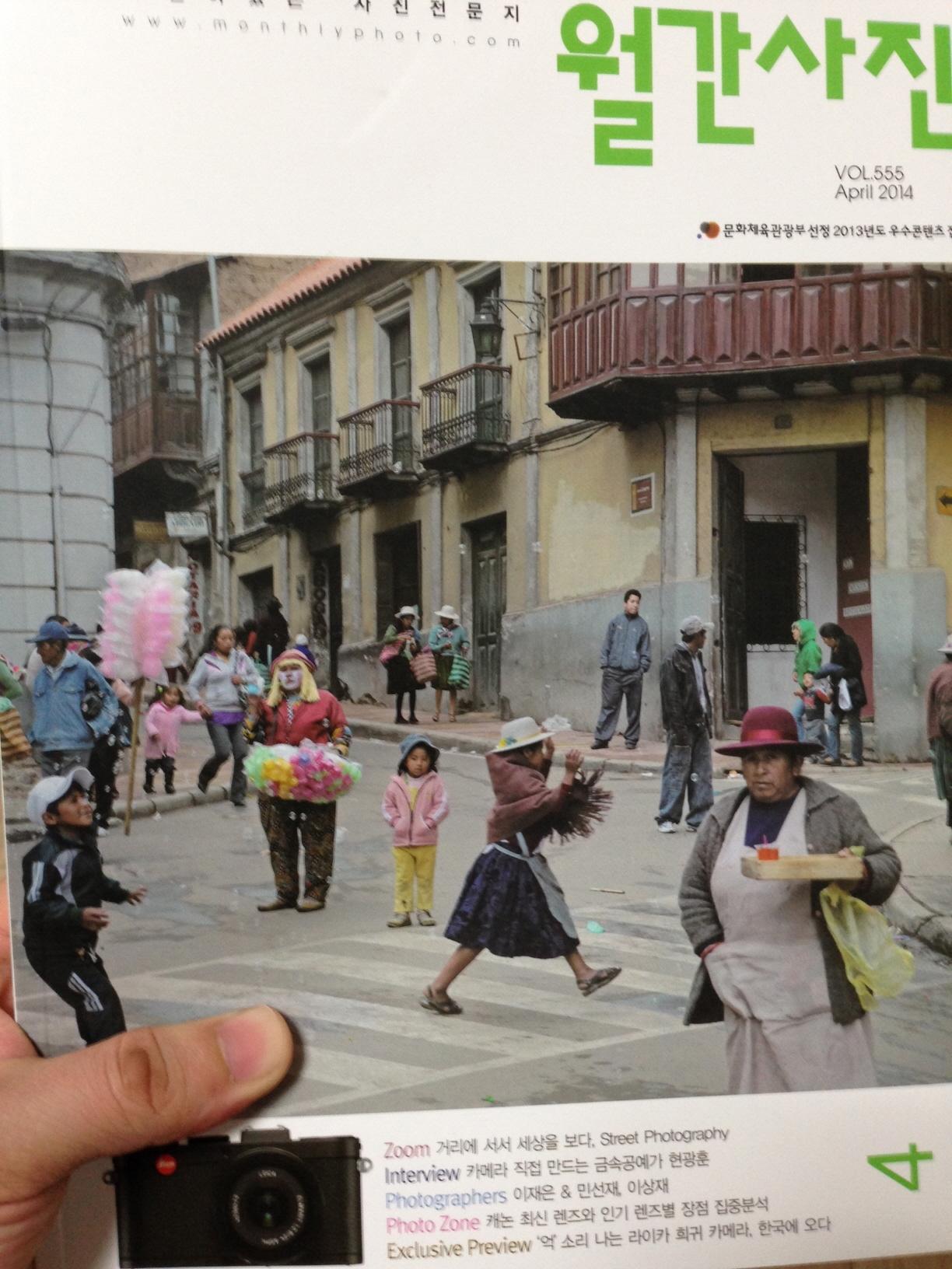 월간사진4월호사진 1.JPG