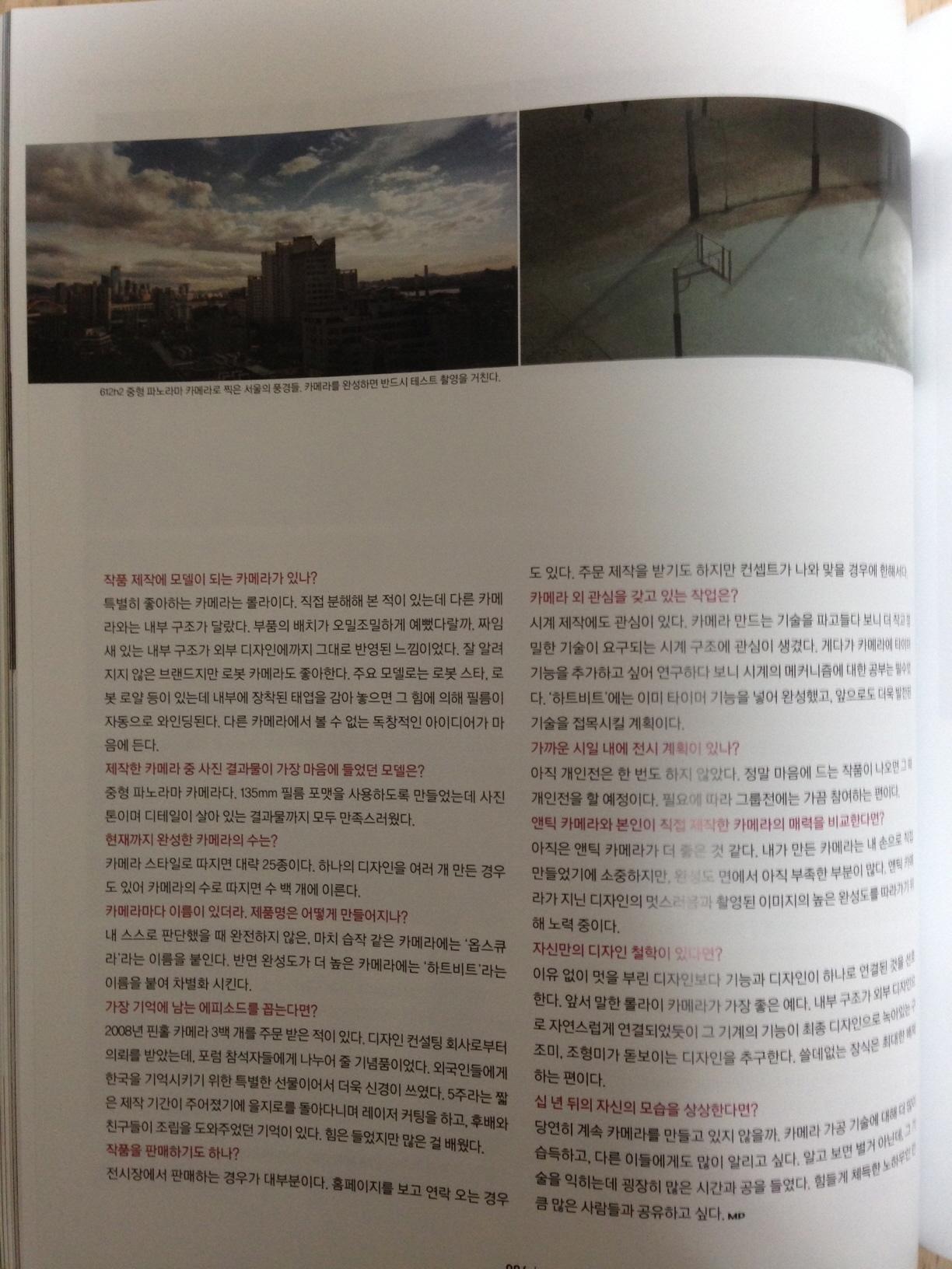월간사진4월호사진 1 (3).JPG
