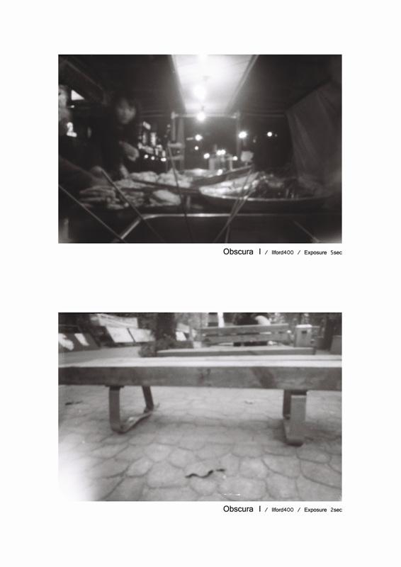 pinhole, obscura, kwanghun hyun